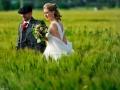 PHOTOS MARIAGE COMPLET (271 sur 480)