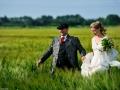PHOTOS MARIAGE COMPLET (273 sur 480)